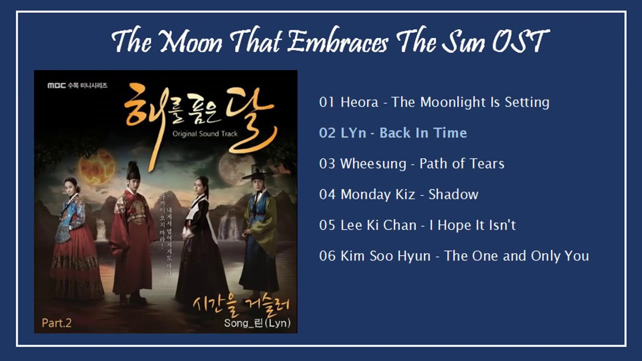 [FULL ALBUM] The Moon That Embraces The Sun / Moon Embracing The Sun (해를 품은 달) OST